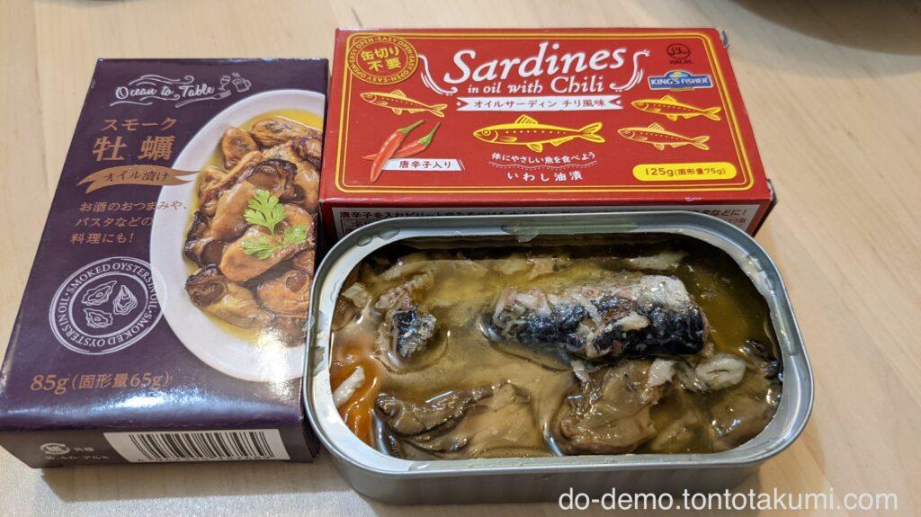 業務スーパーの「スモーク牡蠣缶詰(オイル漬け)」と「オイルサーディンチリ風味」
